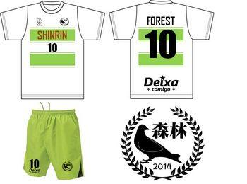 Deixa森林1.jpg